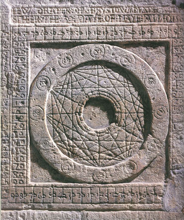 astro_inscription